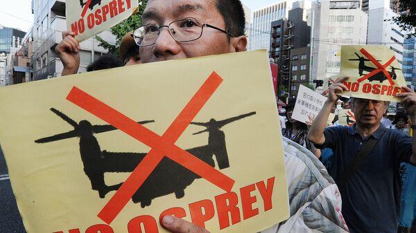 Жители префектуры Окинава на протестуют против размещения американских военных самолетов Osprey MV-22