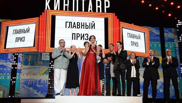 26-й Открытый Российский кинофестиваль Кинотавр. Архивное фото