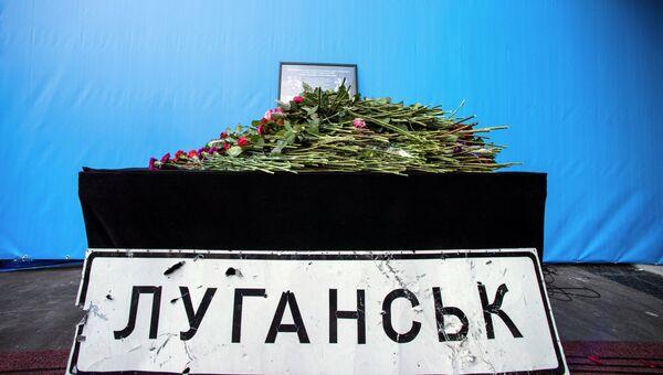 Открытие мемориальной доски в честь Игоря Корнелюка и Антона Волошина