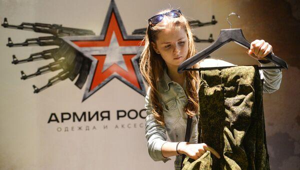 Покупательница знакомится с продукцией магазина Армия России