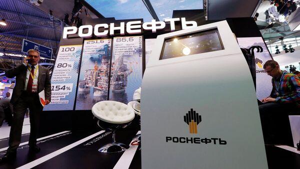 Павильон компании Роснефть на XIX Петербургском международном экономическом форуме