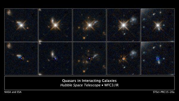 Квазары - самые мощные космические источники излучения энергии