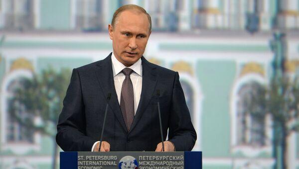 Президент России Владимир Путин в Санкт-Петербурге