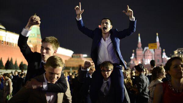 Московский выпускной - 2015