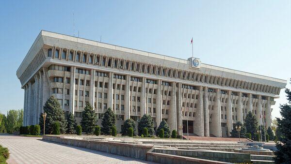 Здание парламента в Бишкеке. Киргизия