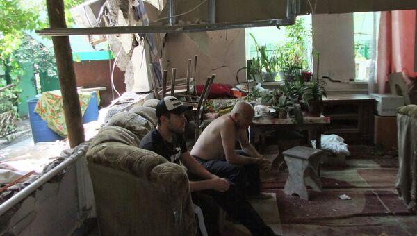 Последствия обстрела Куйбышевского района Донецка
