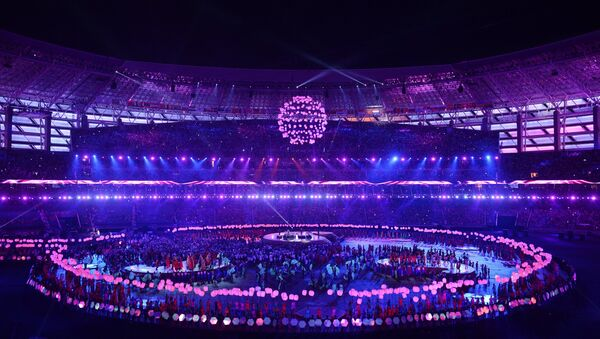Церемония закрытия I Европейских игр