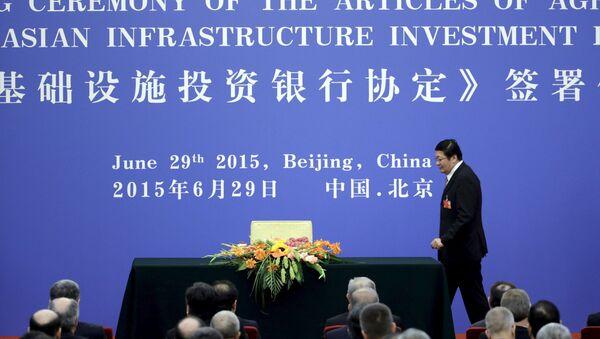 Церемония подписания соглашения о создании Азиатского банка инфраструктурных инвестиции