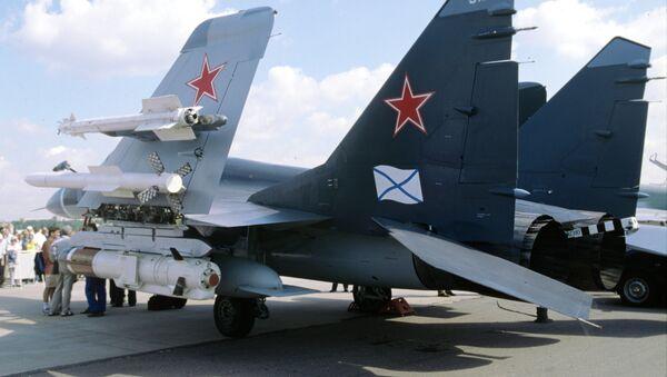 Многофункциональный истребитель корабельного базирования МиГ-29К. Архивное фото