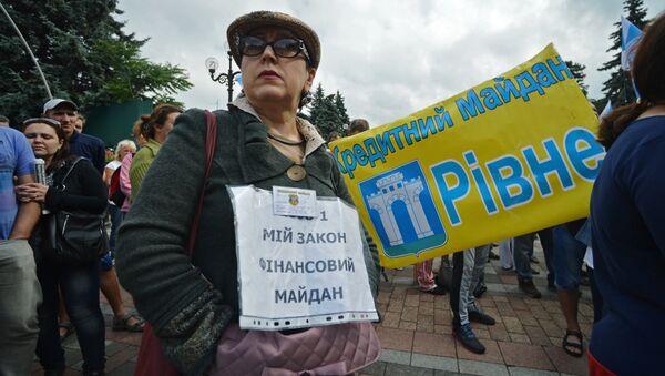 Участница протестной акции в Киеве. Архивное фото