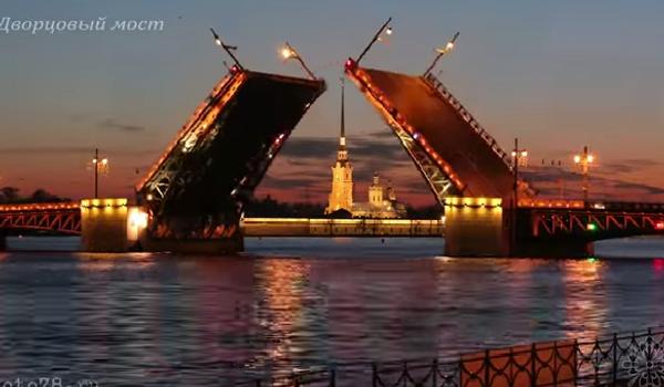 Романтичный развод: добро пожаловать в Санкт-Петербург