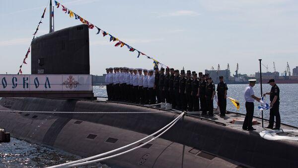 Экипаж подводной лодки Старый Оскол. Архивное фото