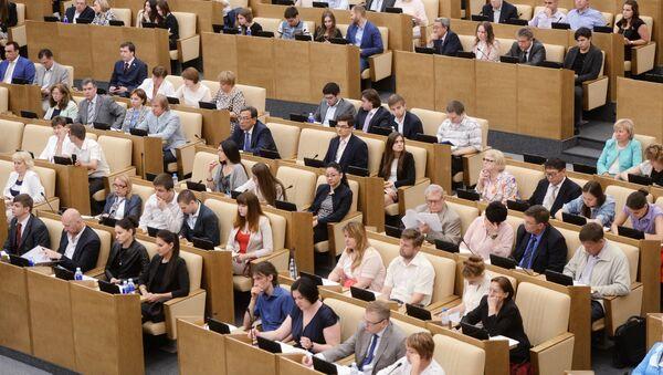 Участники парламентских слушаний в Государственной Думе. Архивное фото
