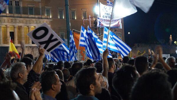 Митинг в Греции. Архивное фото