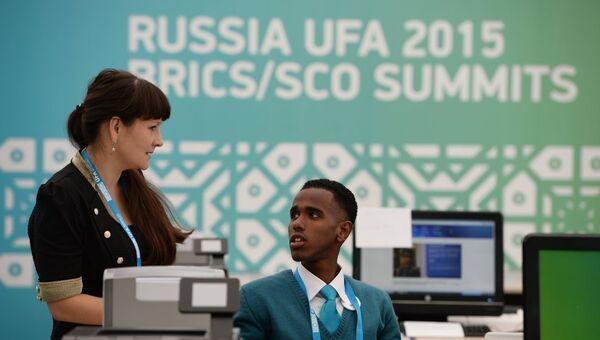Международный пресс-центр саммитов ШОС и БРИКС в Уфе. Архивное фото
