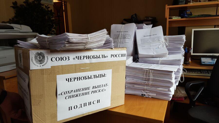 Подписи жителей 14 регионов России в поддержку законопроекта о праве на льготы