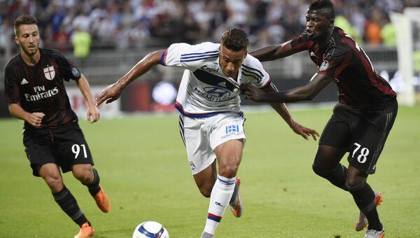 Товарищеский матч Лион-Милан