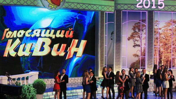 Музыкальный фестиваль Голосящий КиВиН в Калининградской области. Архивное фото