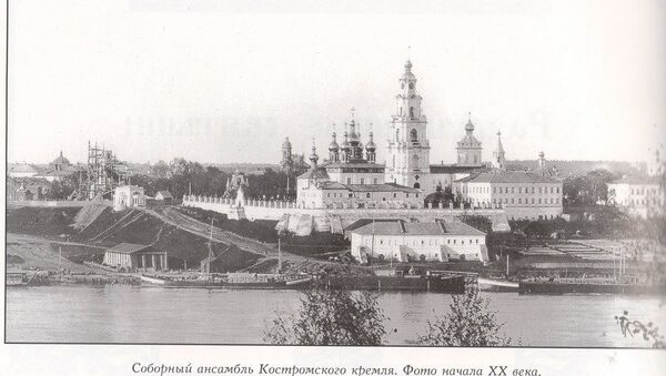 Исторический ансамбль Костромского кремля