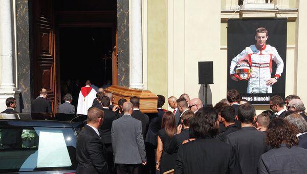 Похороны пилота F1 Жюля Бьянки в Ницце