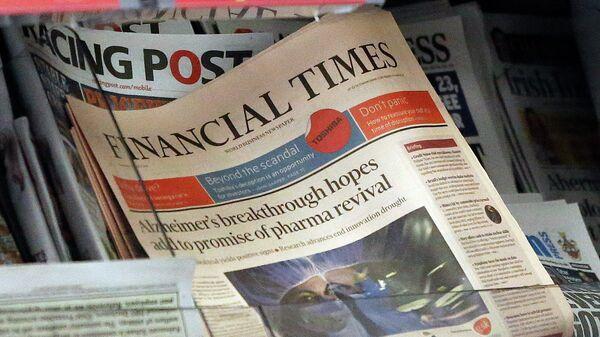 Экономическая газета The Financial Times британского издательства Pearson