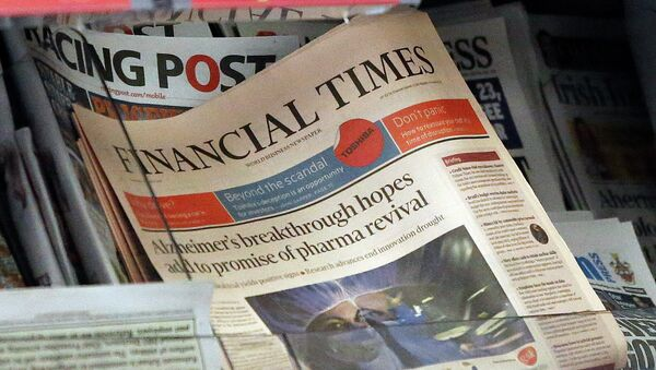 Экономическая газета The Financial Times. Архивное фото.