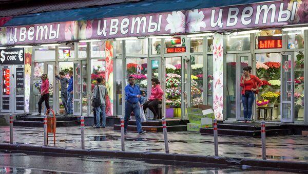Цветочный магазин в Москве. Архивное фото