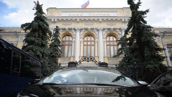 Здание Банка России . Архивное фото
