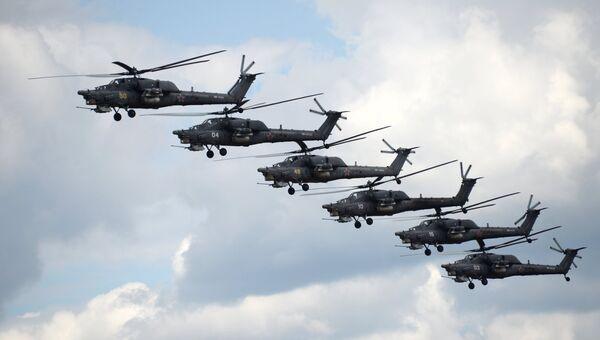 Выступление пилотажной группы Беркут на вертолетах Ми-28Н. Архивное фото
