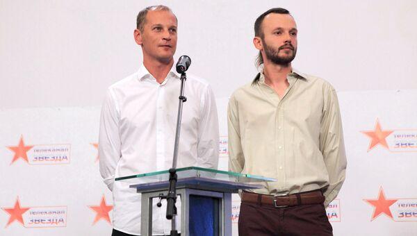 Журналисты телеканала Звезда Андрей Сушенков и Антон Малышев. Архивное фото