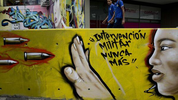 Граффити на улицах города Медельин в Колумбии