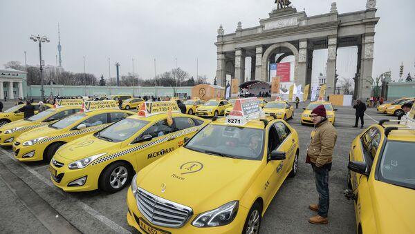 Праздник День московского такси. Архивное фото