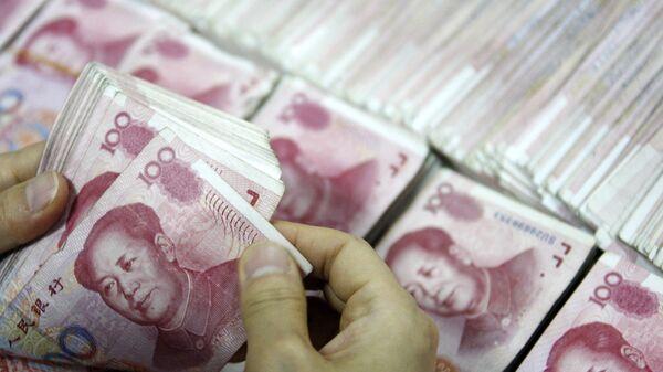 Национальная валюта Китая - Юань. Архивное фото