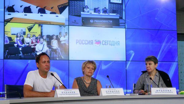 Русисты провели в МИА Россия сегодня лекцию