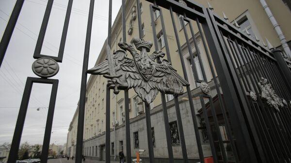 Административное здание, принадлежащее Министерству обороны РФ. Архивное фото