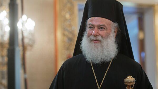 Патриарх Александрийский и всей Африки Феодор Второй