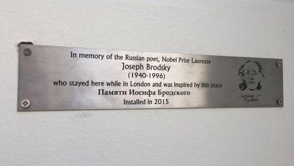 Анна Бродская на церемонии открытия таблички Иосифу Бродскому в Лондоне