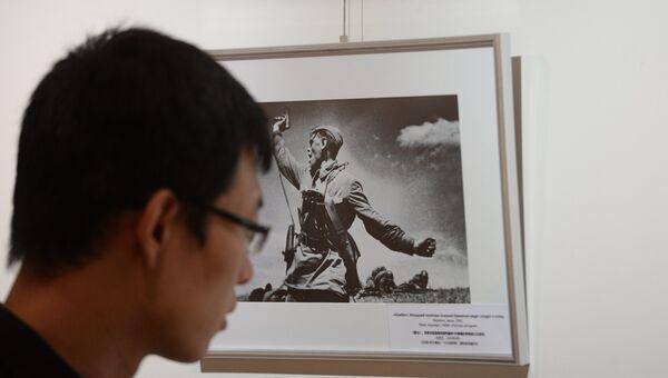 Открытие фотовыставки о Второй мировой войне