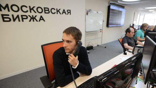 Сотрудник в офисе группы Московская Биржа ММВБ-РТС. Архивное фото