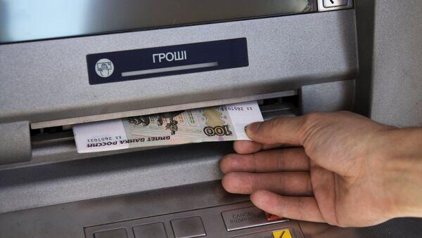 Банкомат Центрального республиканского банка в Донецке. Архивное фото