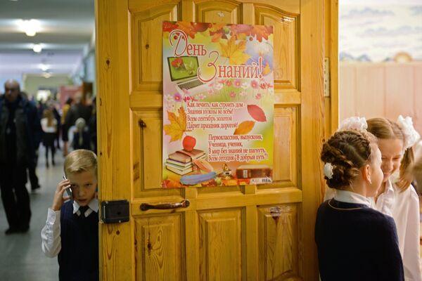 Ученики в День знаний в средней общеобразовательной школе № 168 Екатеринбурга