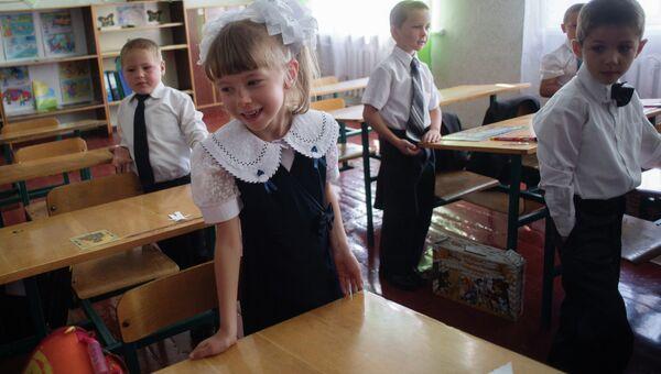 Школьники в ДНР. Архивное фото