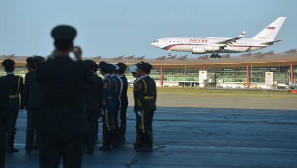 Самолет президента России Владимира Путина приземляется в аэропорту Пекина