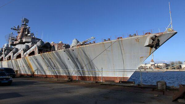 Ракетный крейсер Украина на Николаевском судостроительном заводе на Украине