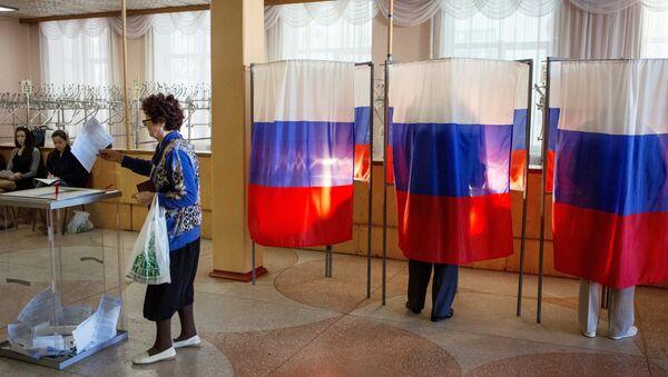 Единый день голосования. Архивное фото