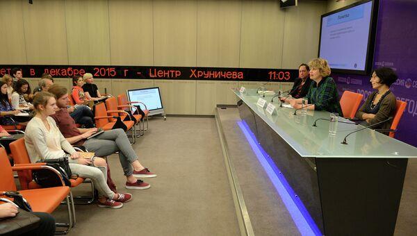 Мультимедийная лекция Русский язык и новые технологии: корпуса и корпусная лингвистика