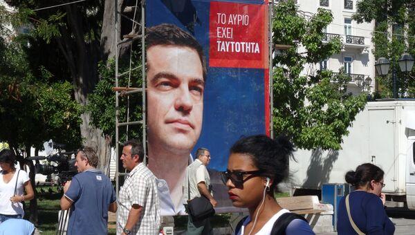 Предвыборные плакаты в Афинах