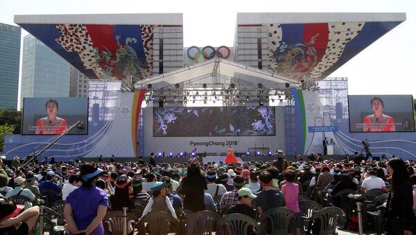 Церемония начала отсчета времени до зимних Олимпийских игр 2018 в Корее. Архивное фото