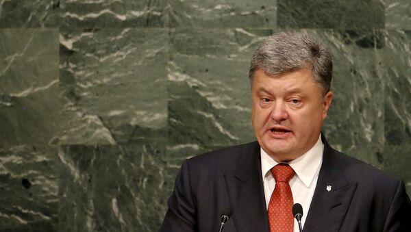 Выступление президента Украины Петра Порошенко в ООН