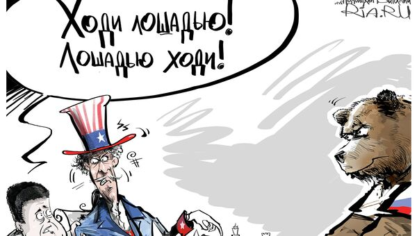 Дипломатический гамбит